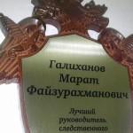 2014-06-17_1403006490