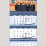 календарь_2014